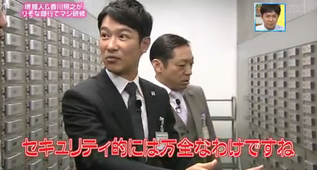 hanzawa-4